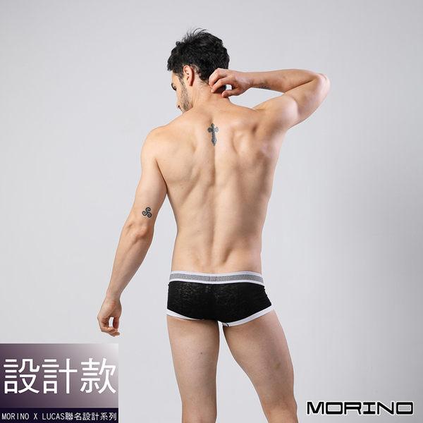 (買一送一)【MORINO】經典緹運動花平口褲 黑色