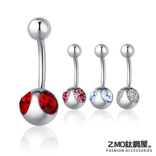 [Z-MO鈦鋼屋]魅力閃亮肚臍環/璀璨雙面水鑽/經典雙面肚環/閃耀動人/單個價【ECS072】