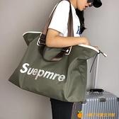 帆布托特包輕便手提袋大容量女包單肩手提包旅行包【小橘子】