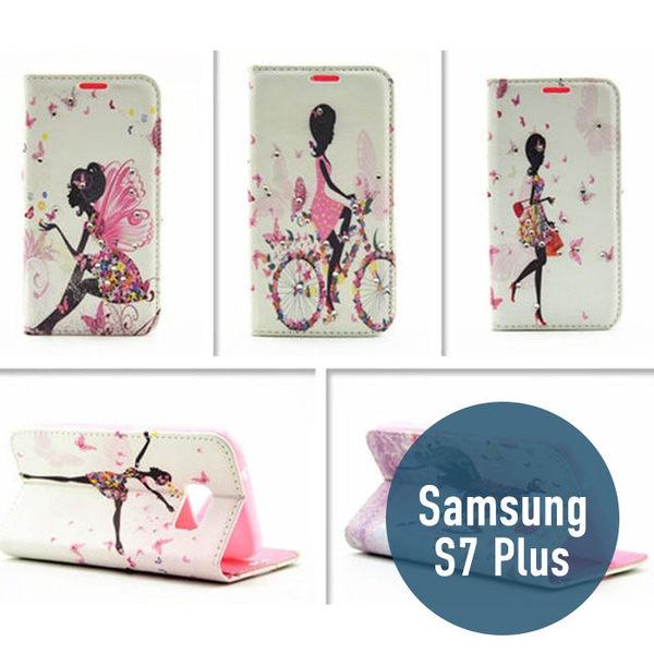 SAMSUNG 三星 S7 Edge 蝶戀花水鑽皮套 側翻皮套 插卡 手機套 保護套 手機殼 手機套 皮套