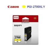 Canon PGI-2700XL Y 原廠黃色高容量墨水匣