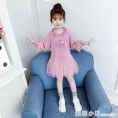 女童洋裝秋裝2020新款公主裙兒童洋氣衛衣裙童裝小女孩長袖裙子 聖誕節全館免運