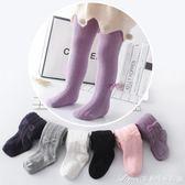 0-3歲半1春秋季2女嬰兒童裝5連褲襪子6到12個月7女寶寶8打底褲9十 艾美時尚衣櫥