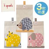 加拿大 3 Sprouts 尿布收納袋 / 萬用收納袋 / 可愛收納袋 -多款可選
