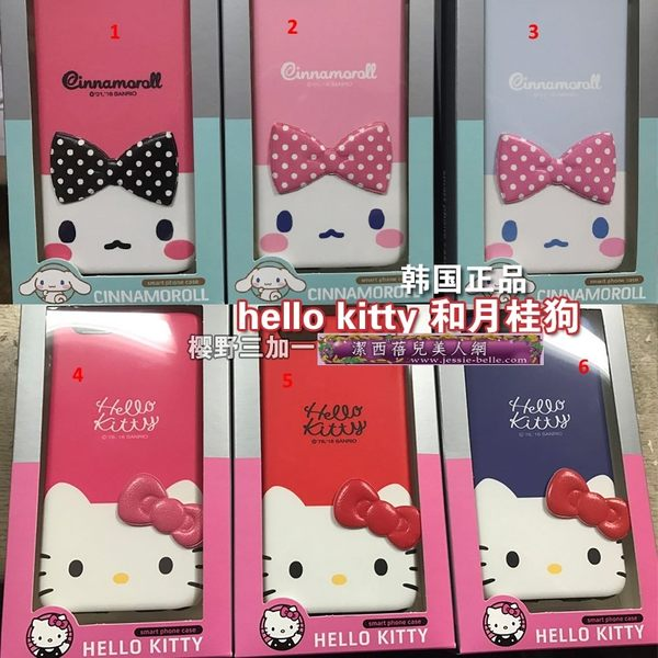 韓國hello kitty月桂狗iphone7/plus蘋果7防摔手機殼:harry0029
