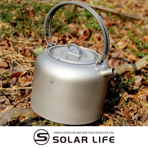 鎧斯Keith Ti3907純鈦攜帶式環保輕量茶壺