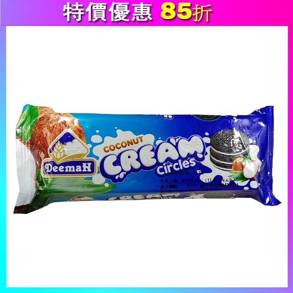 利歐椰子風味餅乾(68g/條)*6條 【合迷雅好物超級商城】