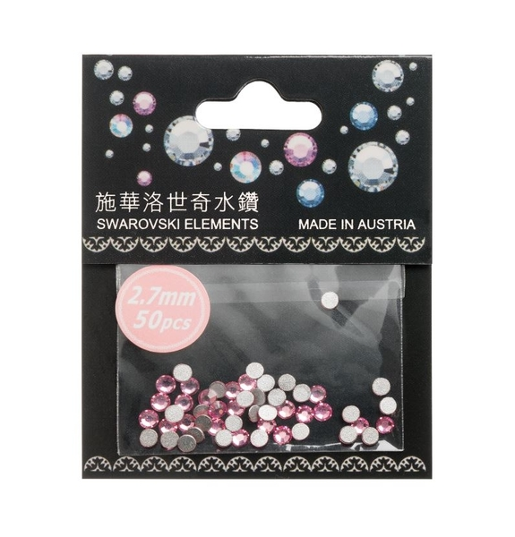 施華洛世奇水鑽 E-098 (50顆入) /美甲飾品/手機貼鑽