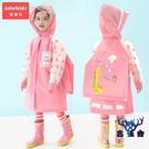 兒童雨衣防水寶寶幼稚園透明雨披防護雨衣男女童小孩【古怪舍】