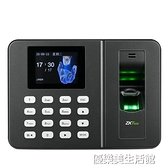 ZKTeco/中控智慧指紋考勤機手指打卡機上班簽到機指模神器zk3960