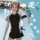 兒童泳衣女童洋氣平角防走光分體泳裝新款12-15歲學生游泳衣泳褲 韓語空間