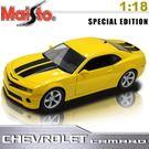 2010 Chevrolet Camar...