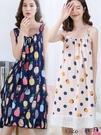 熱賣睡裙 吊帶睡裙女夏季性感睡衣棉綢家居服綿綢大碼人造棉連身裙可愛薄款 coco