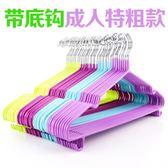 家用衣服架加粗成人衣架塑料防滑衣架兒童