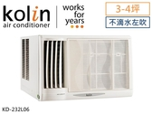 ↙0利率/免運費↙KOLIN歌林 3-4坪 靜音不滴水窗型冷氣-左吹 KD-232L06 原廠保固【南霸天電器百貨】