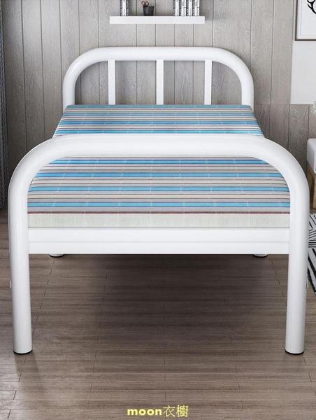 折疊床單人午休辦公室午睡簡易便攜家用陪護成人雙人木板鐵床 快速出貨
