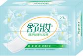 《舒妝》極淨絲薄化妝棉 上化妝水 去角質首選 (120片/盒x48)/箱購