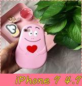【萌萌噠】iPhone 7  (4.7吋) 韓國可愛卡通 粉紅巴巴爸爸保護殼 全包矽膠軟殼 手機殼 手機套