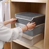 內衣褲收納盒大學生開學宿舍必備品內衣褲襪子收納盒折疊式女寢室男生收納箱【快速出貨】