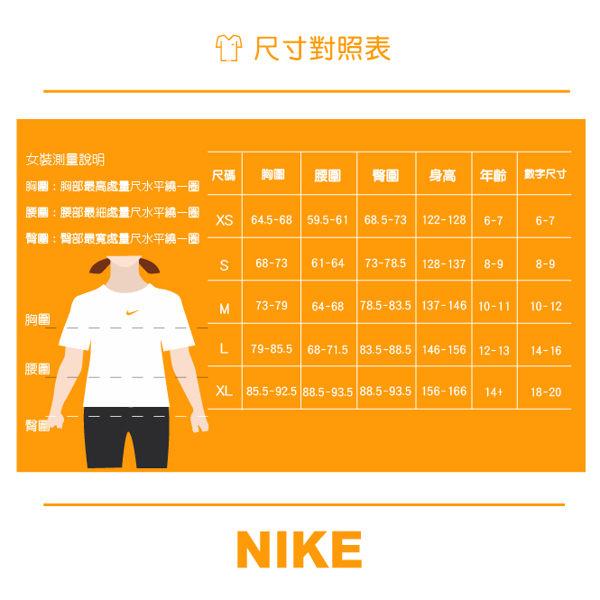 NIKE 女大童 G NK DRY TEMPO SHORT 慢跑短褲 - 848196010