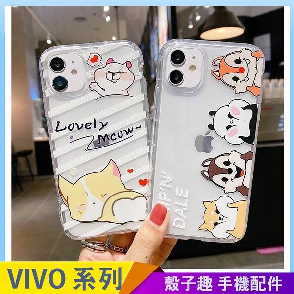 動物卡通 VIVO X50 pro Y50 Y19 V17 pro Y12 S1 Y17 透明手機殼 奇奇蒂蒂 貓咪老鼠 空壓氣囊殼