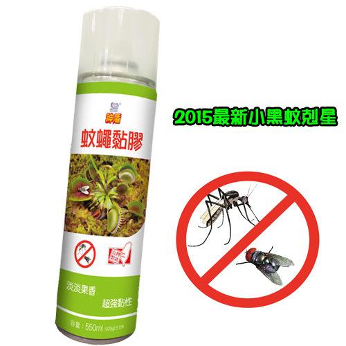 派樂神盾 蚊蠅黏膠/黏蟲劑550ml (3入 ) 黏蟲噴霧 黏膠式捕蚊器 蚊繩黏膠 捕蠅膠