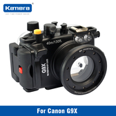 放肆購 Kamera for Canon G9X 相機潛水殼 防水殼 潛水盒 防水40米 防水盒 防水罩 潛水罩 透明殼 防水袋