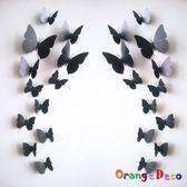 壁貼【橘果設計】3D立體磁性蝴蝶(純黑色)DIY壁貼 牆貼 壁紙 壁貼 室內設計 裝潢 壁貼