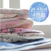 【櫻桃蜜貼】4件組一般及夜用 [24cm~45cm] 彩棉布衛生棉