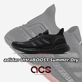 adidas 慢跑鞋 UltraBOOST Summer.Dry W 黑 紅 女鞋 頂級緩震舒適 運動鞋【ACS】 EG0746
