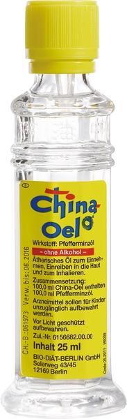 乙)德國百靈油25ML