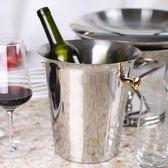 加厚不銹鋼香檳桶吐酒桶冰塊桶經典歐式冰塊桶 送冰夾歐亞時尚