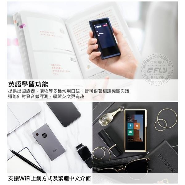 《飛翔無線3C》Sogou 搜狗 翻譯寶 Pro 雙向即時口譯機│公司貨│繁體中文 觸控螢幕 出國旅遊