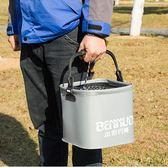 折疊桶  加厚EVA打水桶帶蓋釣魚桶可折疊桶活魚桶活魚箱魚護桶帶繩【好康89折限時優惠】