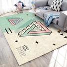 臥室地毯 客廳茶幾地毯北歐ins臥室可愛床邊腳墊廚房門墊防滑易打理地墊