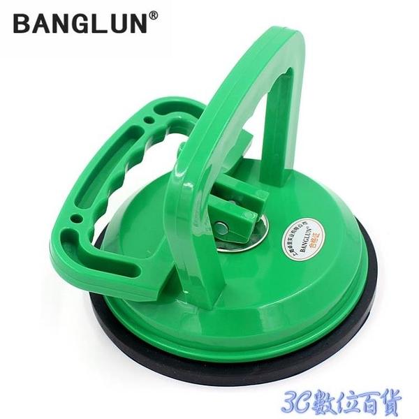 BANGLUN玻璃吸盤 ABS材質地板吸提器 瓷磚吸盤大理石茶幾搬運工具 3C數位