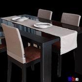 [Bbay] 桌旗卓巾 純色 餐桌旗 布藝格子 餐桌 布墊 可定做