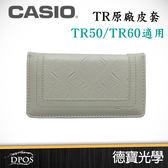 ▶雙12折100 Casio 卡西歐 原廠相機包+TR副廠電池+保貼 磁釦 原廠包 皮質包 TR35 TR50 TR60 專用