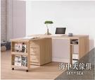 {{ 海中天休閒傢俱廣場 }} G-02 摩登時尚 辦公桌系列 288-6 京城橡木5尺旋轉電腦辦公桌