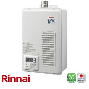 林內 強制排氣熱水器 屋內型 16L REU-V1611WFA-TR LPG/FF式 液化