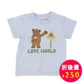 【愛的世界】純棉圓領短袖T恤/1歲/4歲-台灣製- ★春夏上著