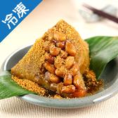 圓環頂月桃葉菜粽/顆(300g±5/粒)【愛買冷凍】