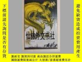 二手書博民逛書店【罕見】Framing China - Media Images