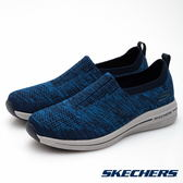 SKECHERS (男) 運動系列 BURST 2.0 - 52617NVBL