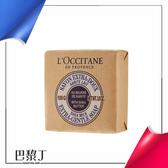 L'OCCITANE 歐舒丹 乳油木牛奶皂 / 乳油木薰衣草皂 / 乳油木馬鞭草皂 100g 至2020/08【巴黎丁】