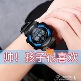 兒童錶-LASIKA兒童手錶女孩可愛男孩運動游泳防水鬧鐘電子錶小學生童錶潮 提拉米蘇