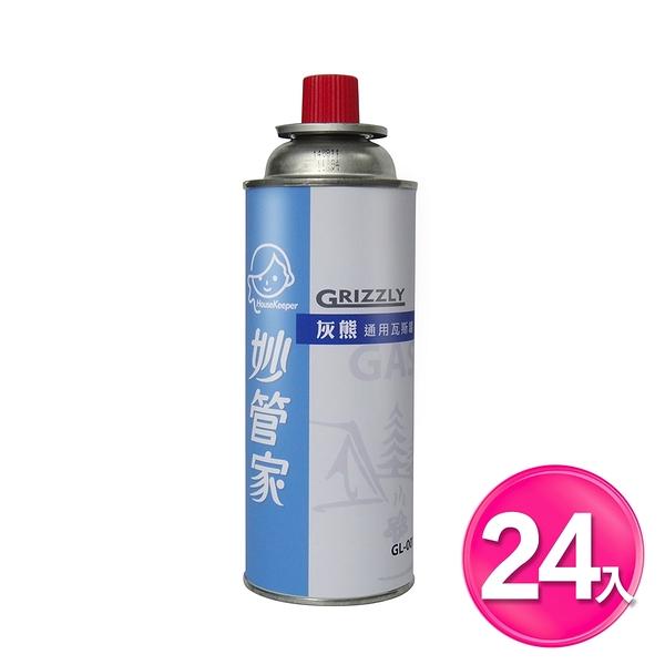 GRIZZLY灰熊通用瓦斯罐(24入)GL-001