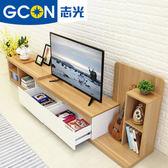 伸縮電視櫃現代簡約地櫃經濟型小戶型迷你簡易客廳茶幾電視櫃組合igo 寶貝計畫