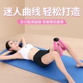 美腿器瘦腿神器瘦大腿內側拉伸夾腿器健身器材減大腿女腿部訓練器