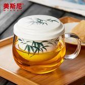 美斯尼玻璃茶杯陶瓷過濾內膽水杯加厚手繪透明花茶杯耐熱泡茶杯 歐韓時代